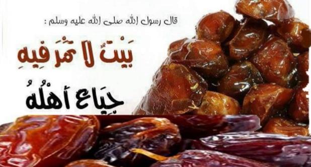 فوائد التمر للصيام في شهر رمضان